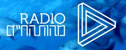 רדיו ondemand